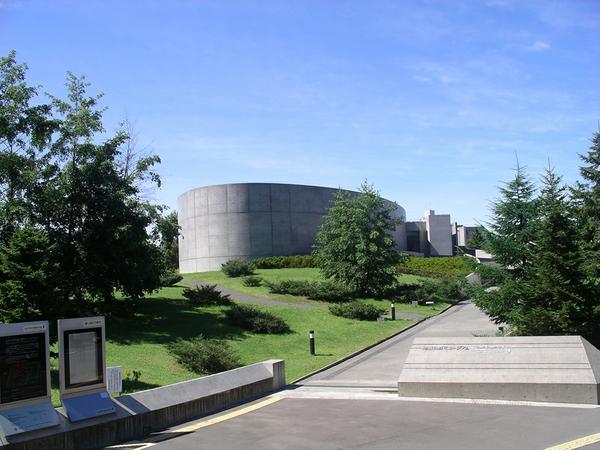 地底の森ミュージアム(仙台市富沢遺跡保存館) image