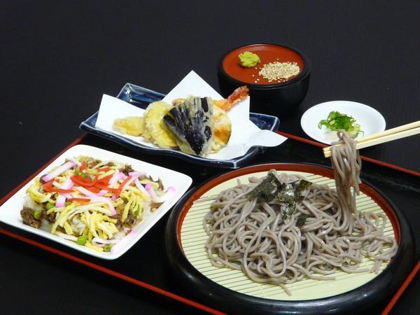 Yasaka Ashiginu Onsen image