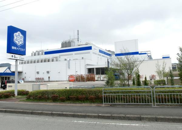雪印メグミルク 京都工場(見学) image