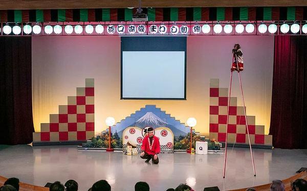 Monkey Showman Theater image