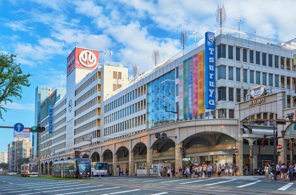 Tsuruya Department Store image