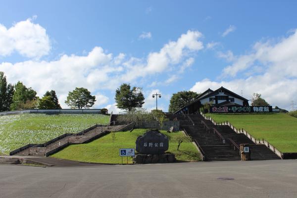 人吉クラフトパーク石野公園 image