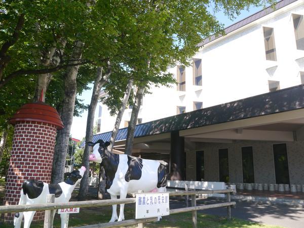 雪印メグミルク 酪農と乳の歴史館・札幌工場 image