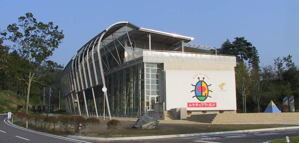 ศูนย์ฟุกุชิมะ โมริ-โนะ-คะงากุไทเก็น (มุชิเทคเวิลด์) image