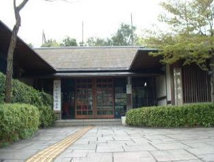 寺家ふるさと村 四季の家 image