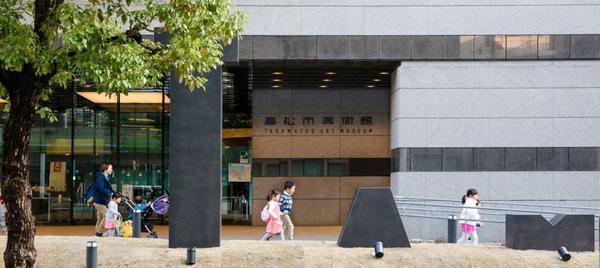 高松市美術館 image