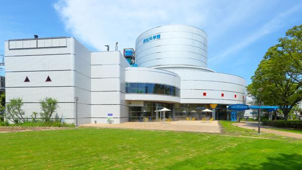 浜松科学館 image