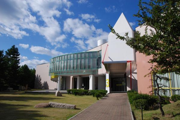芦屋市立美術博物館 image