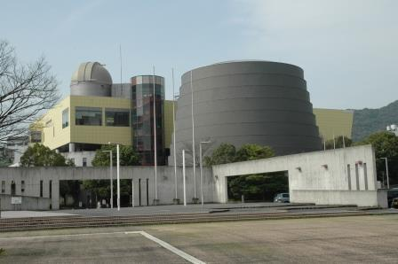 長崎市科学館 image