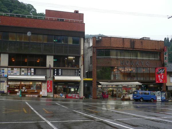 ほっきょ荘 image
