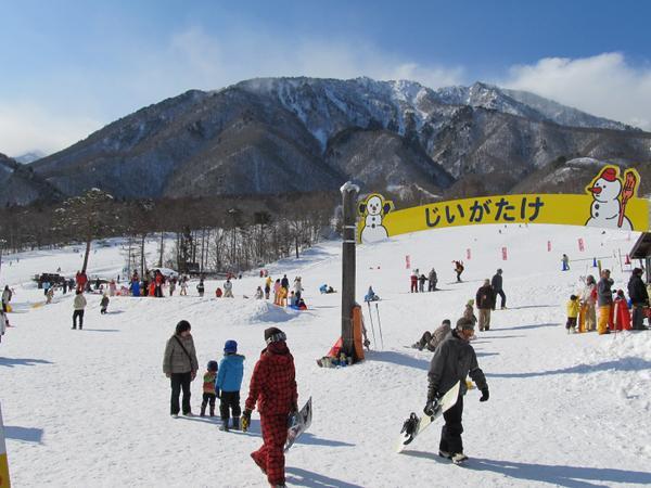 지가타케 스키장 image