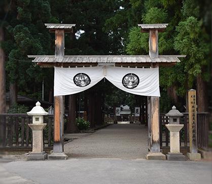 Uesugi Clan Mausoleum image