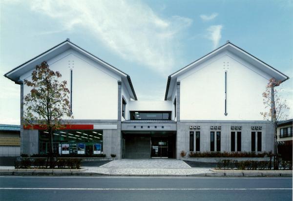 広重美術館 image