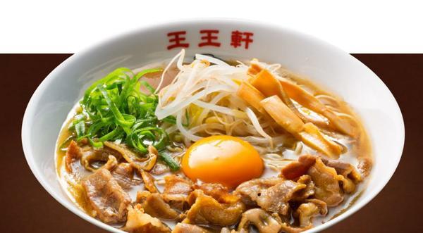 王王軒 image