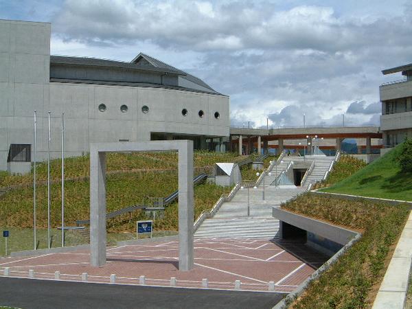 飛騨・世界生活文化センター image