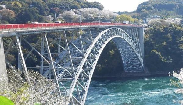 長崎県立西海橋公園 image