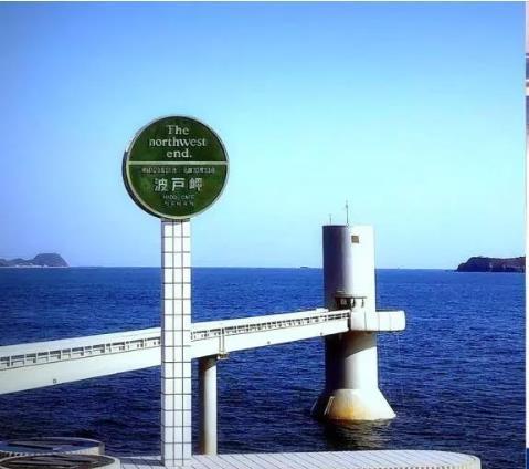 玄海海中展望塔 image