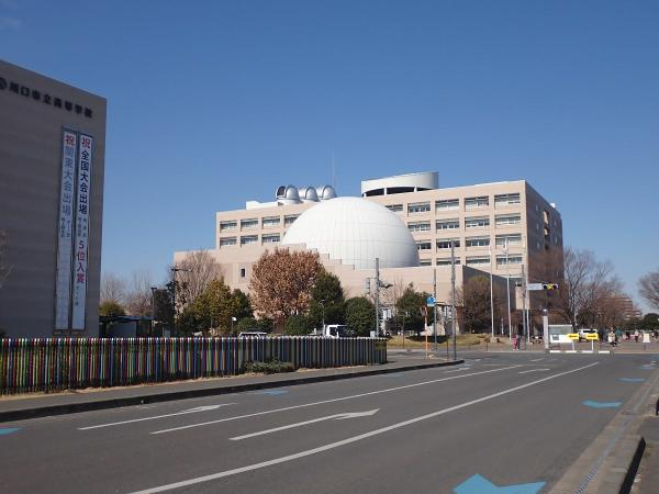 川口市立科学館 image