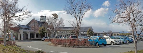 天童最上川温泉 Yupia image