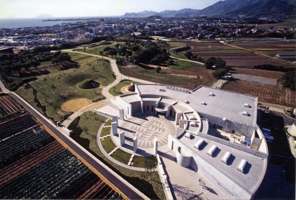 시모노세키 시립 고고 박물관 image