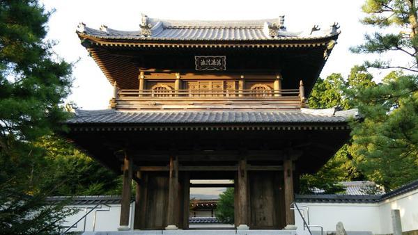 漢陽寺 image