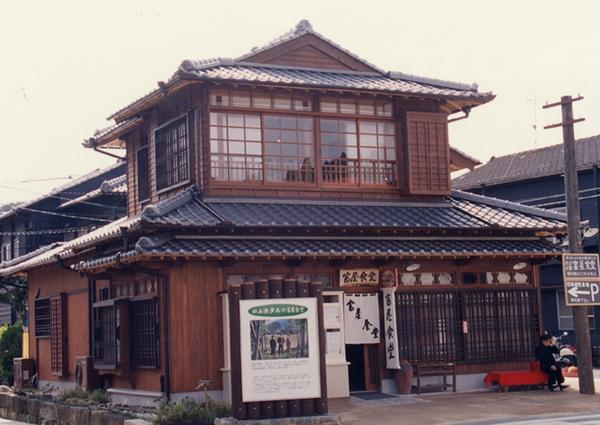 ホタル館富屋食堂(鳥浜トメ資料館) image
