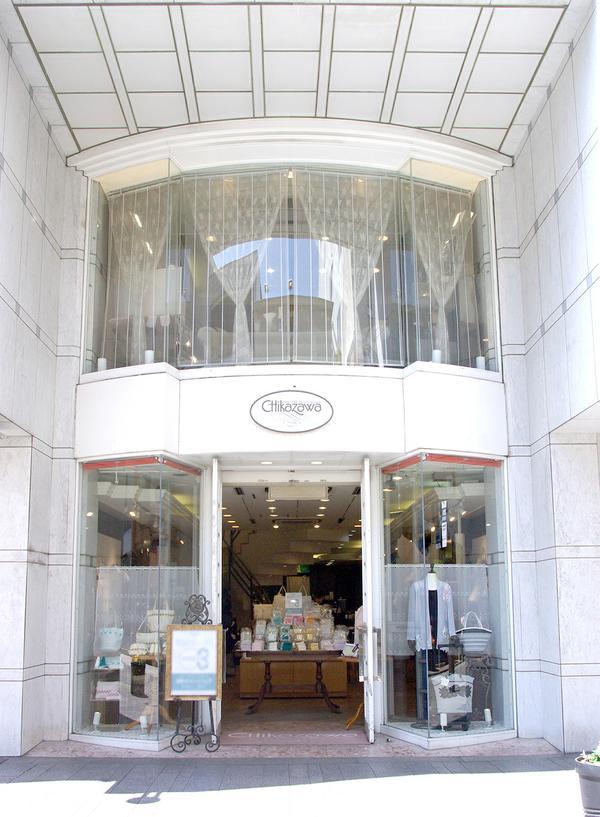 Chikazawa Lace Motomachi Main Store image