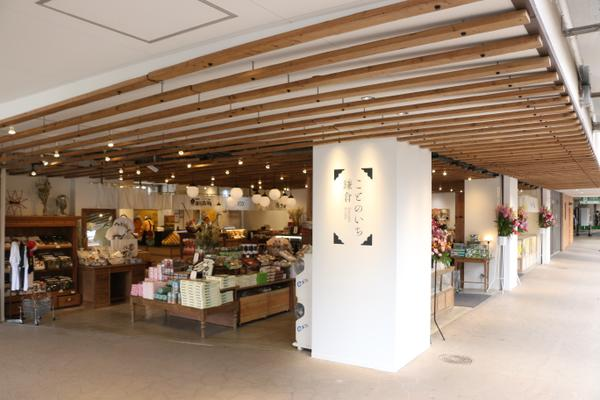 Enoden Goods Kamakura Shop image