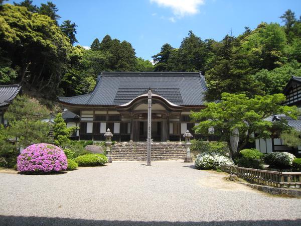 永光寺 image