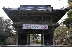 鏡忍寺 image