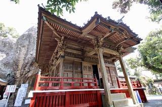 三石山観音寺 image