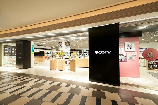 Sony Store 大阪 image
