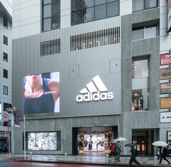 アディダス ブランドセンター 渋谷 image