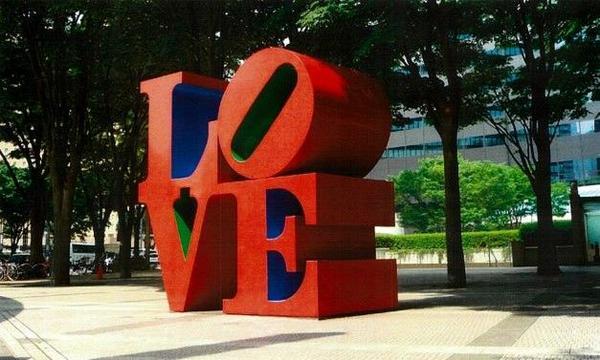 Shinjuku I-LAND Tower LOVE Object image