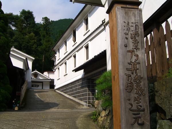 โอซาวะชุโซ image