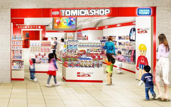 トミカショップ・プラレールショップ 東京店 image