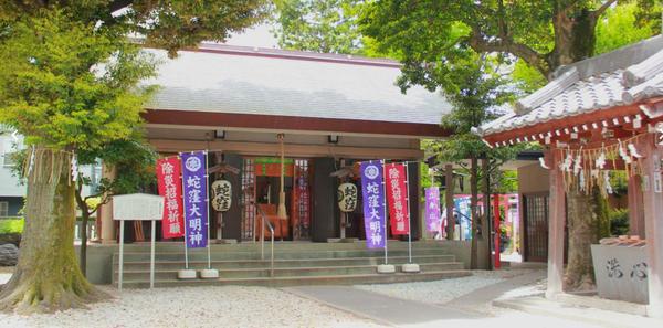 蛇窪神社 image