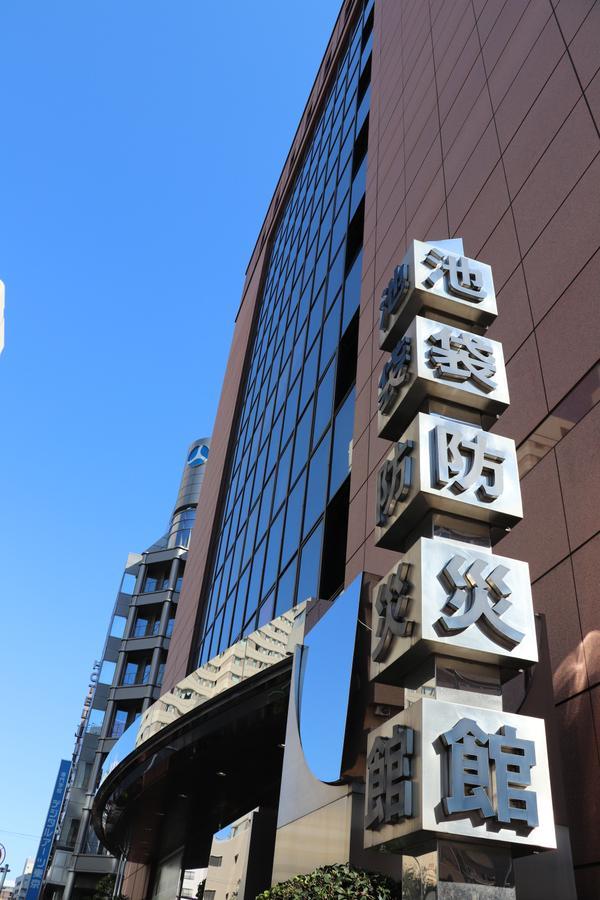 東京消防廳池袋防災館 image