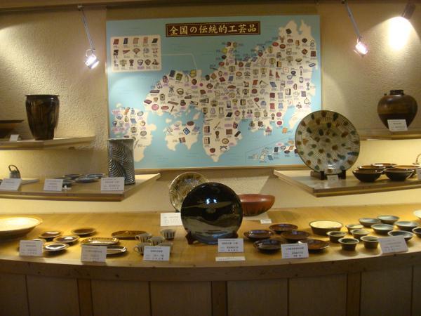 小石原焼伝統産業会館 image