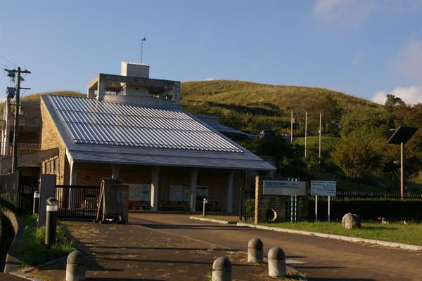 平尾台自然観察センター image