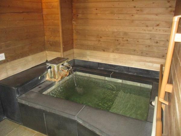Sahako no Yu Public Bath House image