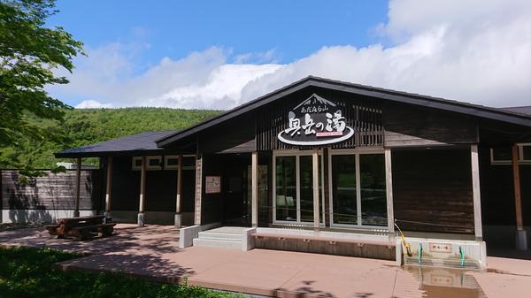 Adatara Resort Okudake no Yu Bath House image