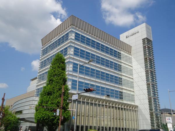 東リ いたみホール(伊丹市立文化会館) image