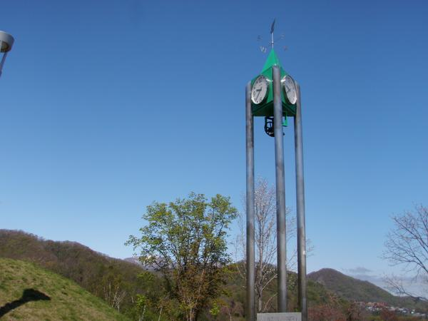 旭山記念公園 image