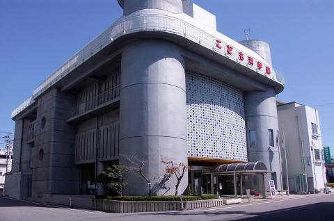 和歌山市立こども科学館 image