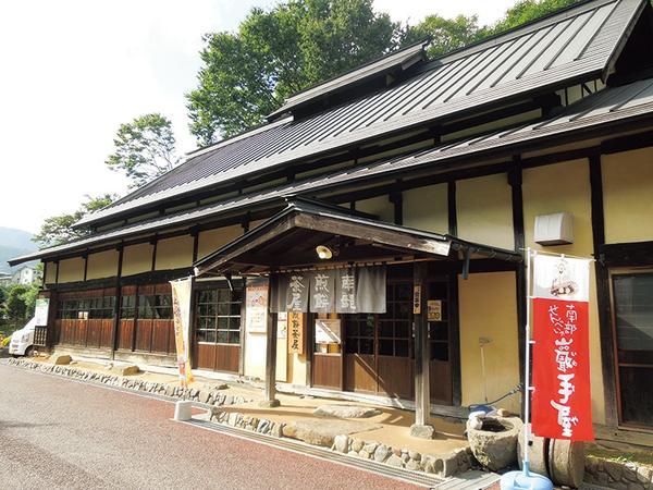 小松シキ・記念館 image