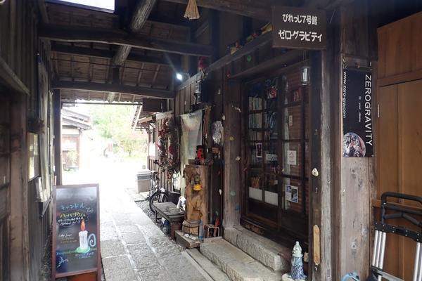 高島Village 7號館ZERO GRAVITY滋賀事務所 image