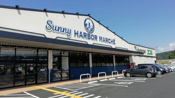 Sunnymart 大飯町店 image
