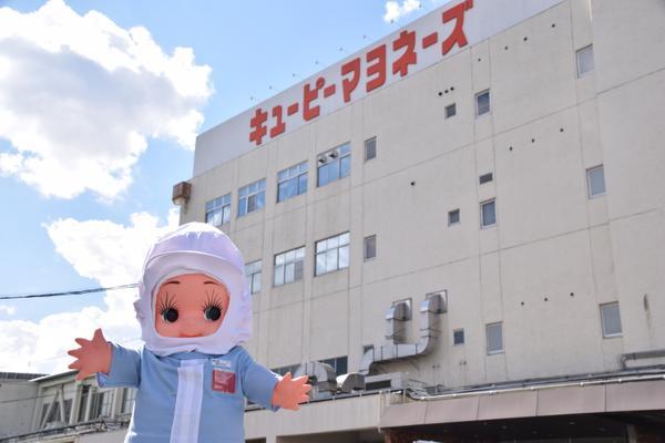 キユーピー 挙母工場(見学) image