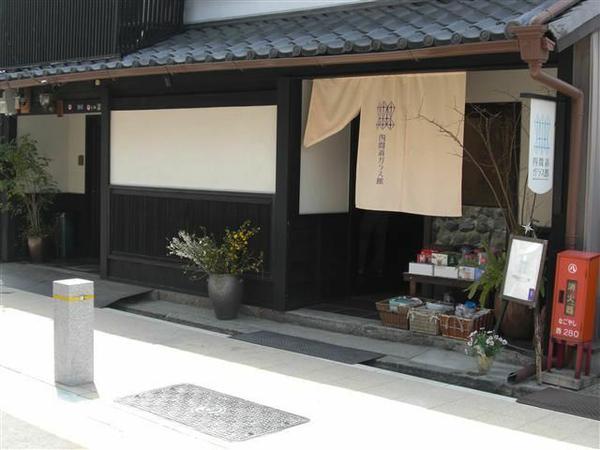 四間道玻璃館 image